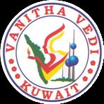 Vanithavedi Kuwait
